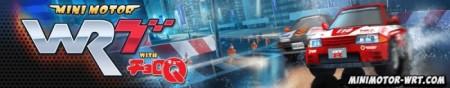 セルバスのスマホ向けレースゲーム「ミニモ with チョロQ」、150万ダウンロードを突破