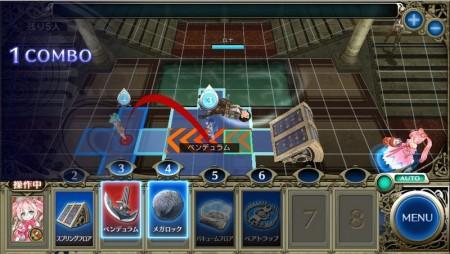 コーエーテクモゲームスとDMM、トラップゲーム「影牢」シリーズ初のPC向けブラウザゲーム「影牢 ~トラップ ガールズ~」を提供開始
