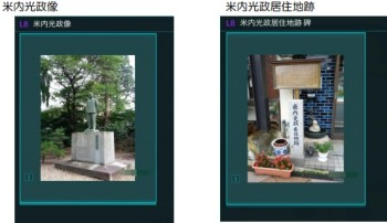 岩手県と神奈川県横須賀市、スマホ向け位置ゲー「Ingress」の活用で広域連携