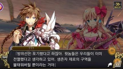 スクエニ、スマホ向けキャラクターコマンドRPG「乖離性ミリオンアーサー」をアジア地域で配信