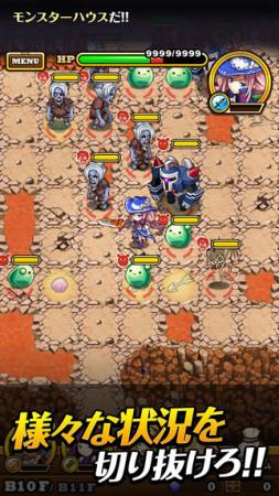 サイバーエージェント、スマホ向けローグライクRPG「ブレイブリーゲート~時の妖精と不思議な迷宮~」のiOS版をリリース