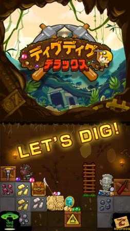 3rdKind、人気スマホ向け穴掘りゲーム「ディグディグ」の後継タイトル「ディグディグDX」をリリース