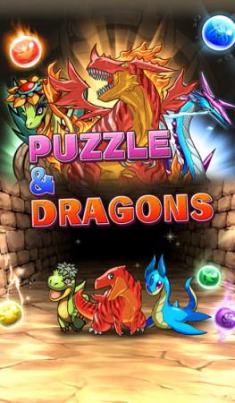 ガンホーの「パズル&ドラゴンズ」、北米にて700万ダウンロードを突破