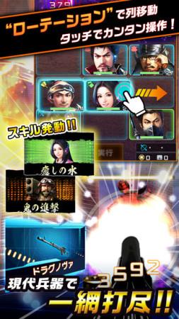 コーエーテクモゲームス、現代を舞台とした「信長の野望」シリーズ最新作「信長の野望 201X」をリリース
