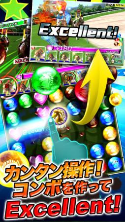 ネットドリーマーズのスマホ向け競馬パズルゲーム「パズルダービー」、100万ダウンロードを突破