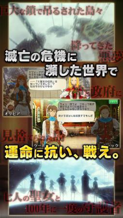 スクエニのスマホ向けタクティカルRPG「HEAVENSTRIKE RIVALS」、100万ダウンロードを突破