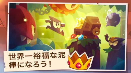 ZeptoLabのスマホ向けアクションゲーム「King of Thieves」、1000万ダウンロードを突破