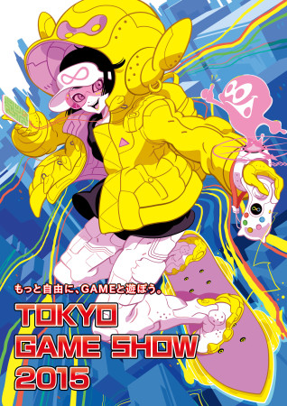 初の幕張メッセ全館使用! 東京ゲームショウ2015、過去最大規模の出展小間数で開催