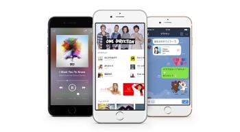 LINE MUSIC、大手音楽配信プロバイダーのオムニフォンと業務提携 数千万曲以上の海外楽曲を提供