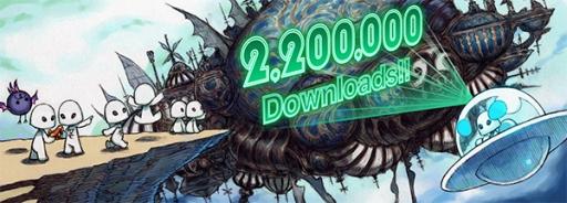 ミストウォーカーのスマホ向けRPG「TERRA BATTLE」が220万ダウンロードを突破 崎元仁さんの楽曲追加が決定