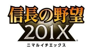 コーエーテクモゲームス、「信長の野望」シリーズ最新作「信長の野望 201X」の特典付き書籍「2分ではじめるシリーズ」を6/26に発売