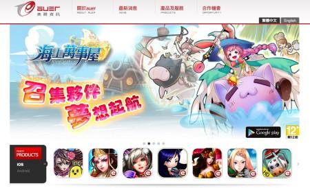 セガゲームス、台湾のAuerと資本業務提携 繁体字圏でのコンテンツ展開を強化