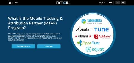 InMobi、CyberZ及びアドウェイズと業務提携