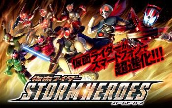 バンダイナムコエンターテインメント、仮面ライダーの新作スマホゲーム「仮面ライダーストームヒーローズ」のAndroid版をリリース