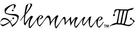 「シェンムーIII」開発プロジェクトが始動 開発スタッフも募集開始