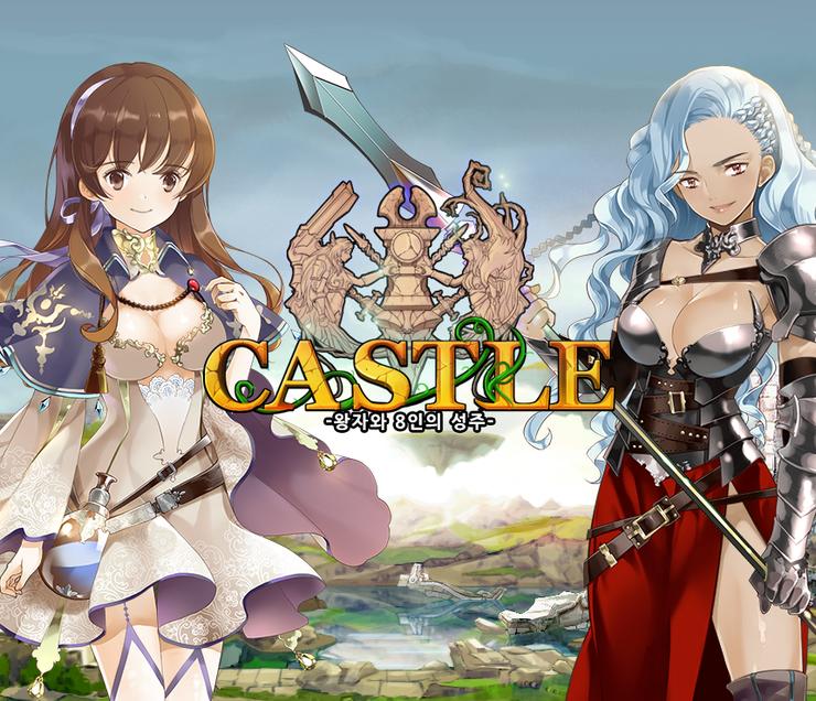 オルトプラス、韓国にてスマホ向け攻城戦略ファンタジーRPG「CASTLE -王子と8人の城主-」をリリース