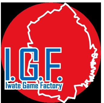 Iwate Game Factory、8/10-14日に盛岡市にて第4回「特濃!ゲーム開発塾」を開催