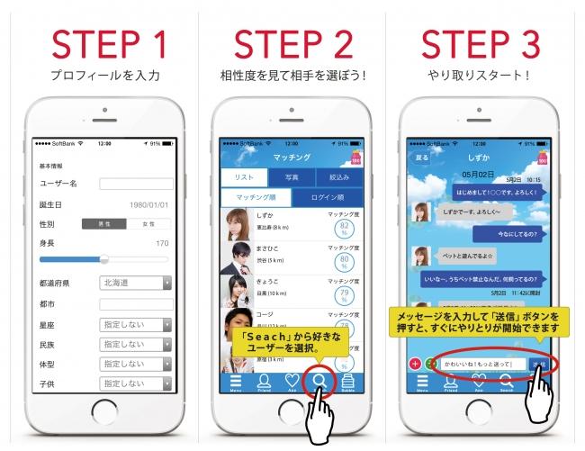 MUGEN、写真と動画が15秒で消えるスマホ向けメッセージングアプリ「BUBBLE SHOT」をリリース