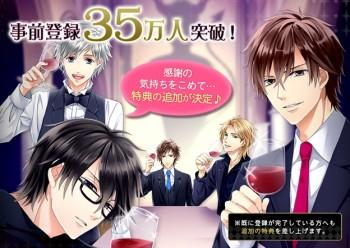 LINE GAME初の恋愛ゲーム「LINE 悪魔と恋する10日間 Heaven's Kiss」、事前登録者数35万人を突破