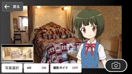 聖地巡礼ARアプリ「舞台めぐり」にTVアニメ「ハロー!!きんいろモザイク」が登場!