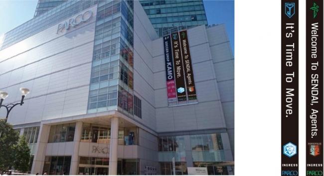 仙台パルコ、スマホ向け位置ゲー「Ingress」の大規模イベント開催に合わせアイテムカードをプレゼント