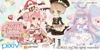 ジークレスト、「アットゲームズ」と「ポケットランド」にてイラストSNS「pixiv」とのコラボアイテム第二弾の販売を開始