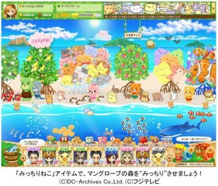 フジテレビ、ソーシャルゲーム「マングローブと不思議なクマたち」にて人気ねこキャラ「みっちりねこ」とコラボ