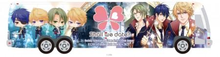 NTTソルマーレ、今年もスマホ向け乙女ゲームシリーズ「Shall we date?」にてLAの「ANIME EXPO」に出展
