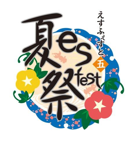 壽屋、8月に秋葉原と大阪にてコラボイベント「KOTOBUKIYA es fest 05 × 刀剣乱舞」を開催
