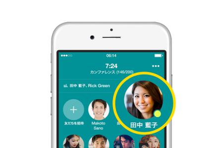 LINE、最大200人が同時に通話ができるグループ通話アプリ「Popcorn Buzz」のAndroid版をリリース