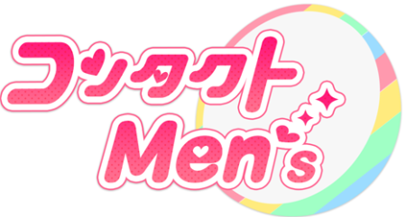 エースコンタクト、人気男性声優を起用した恋愛ボイスアプリ「コンタクトMen's」をリリース