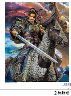 gloops、ソーシャルゲーム「大戦乱!!三国志バトル」のイラスト集を発売