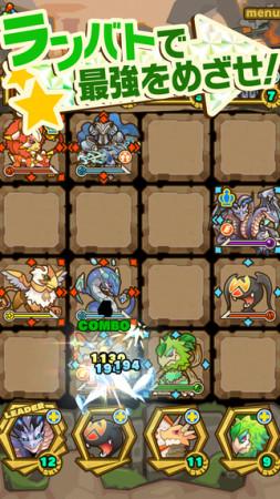 ガンホーのスマホ向けボードゲーム「サモンズボード」、250万ダウンロードを突破
