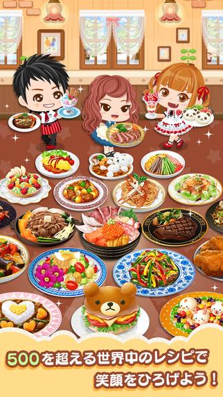 enish、「ぼくのレストラン」シリーズ最新作「ぼくのレストラン3 DX」をリリース