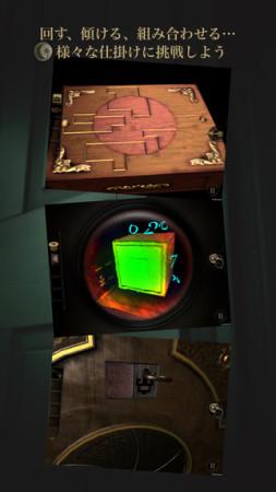 コーラス・ワールドワイド、スマホ向け美麗脱出ゲーム「The Room」のiOS版をリリース