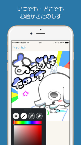 pixiv、Web/iOS向け向けお絵かきアプリ「pixiv Sketch」をリリース