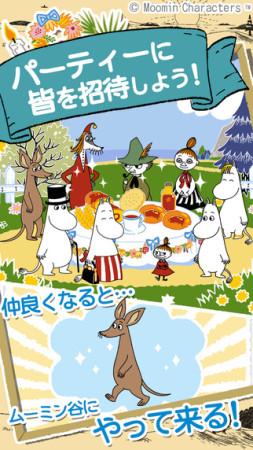 ポッピンゲームズジャパン、ムーミンのスマホ向け箱庭ゲーム「ムーミン〜ようこそ!ムーミン谷へ」のiOS版をリリース