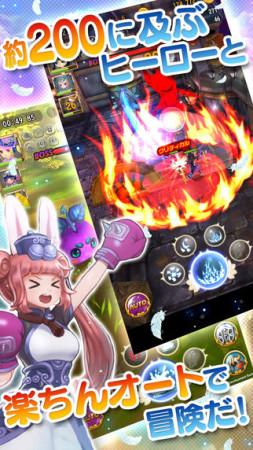 ガーラジャパンのスマホ向け新作アクションRPG「Flyff All Stars」、早くも100万ダウンロードを突破