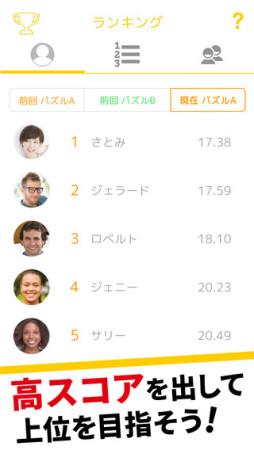 日本発のモバイルeスポーツ「ワンダーリーグ」、賞金付きゲームアプリとして配信開始
