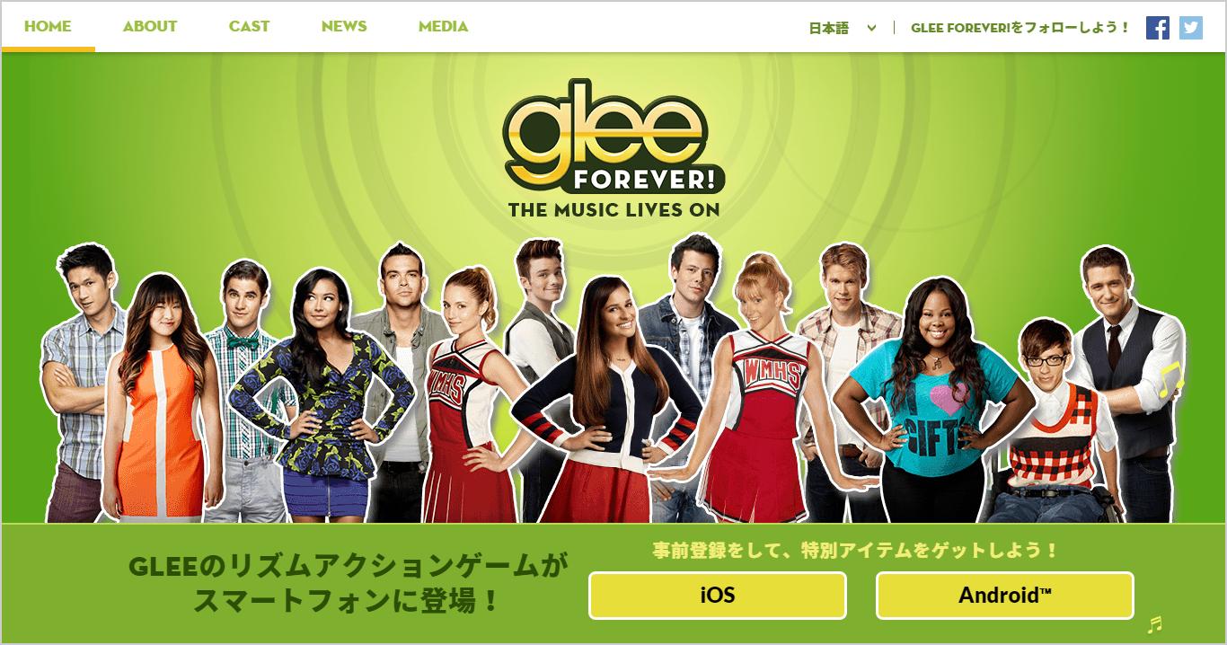 KLab、人気海外ドラマ「Glee」のリズムアクションゲーム 「Glee Forever!」を6/30よりカナダとオーストラリアにて配信 同時に日本語版ティザーサイトも公開