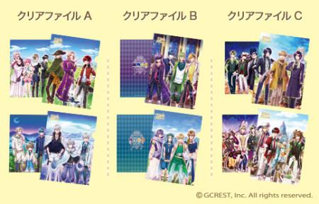 ジークレストの女性向けパズルRPG「夢王国と眠れる100人の王子様」、アニメイト福岡天神店にてオンリーショップを開催