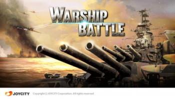 JOYCITYのスマホ向け3D戦艦アクションゲーム「WARSHIP BATTLE」、全世界200万ダウンロードを突破