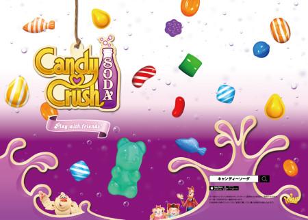 King、パズルゲーム「キャンディークラッシュソーダ」のコラボカフェを8/1にオープン