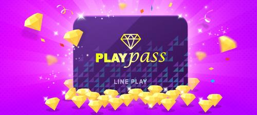 LINE、スマホ向け仮想空間「LINE PLAY」にて仮想通貨のチャージサービス「PLAYパス」を導入