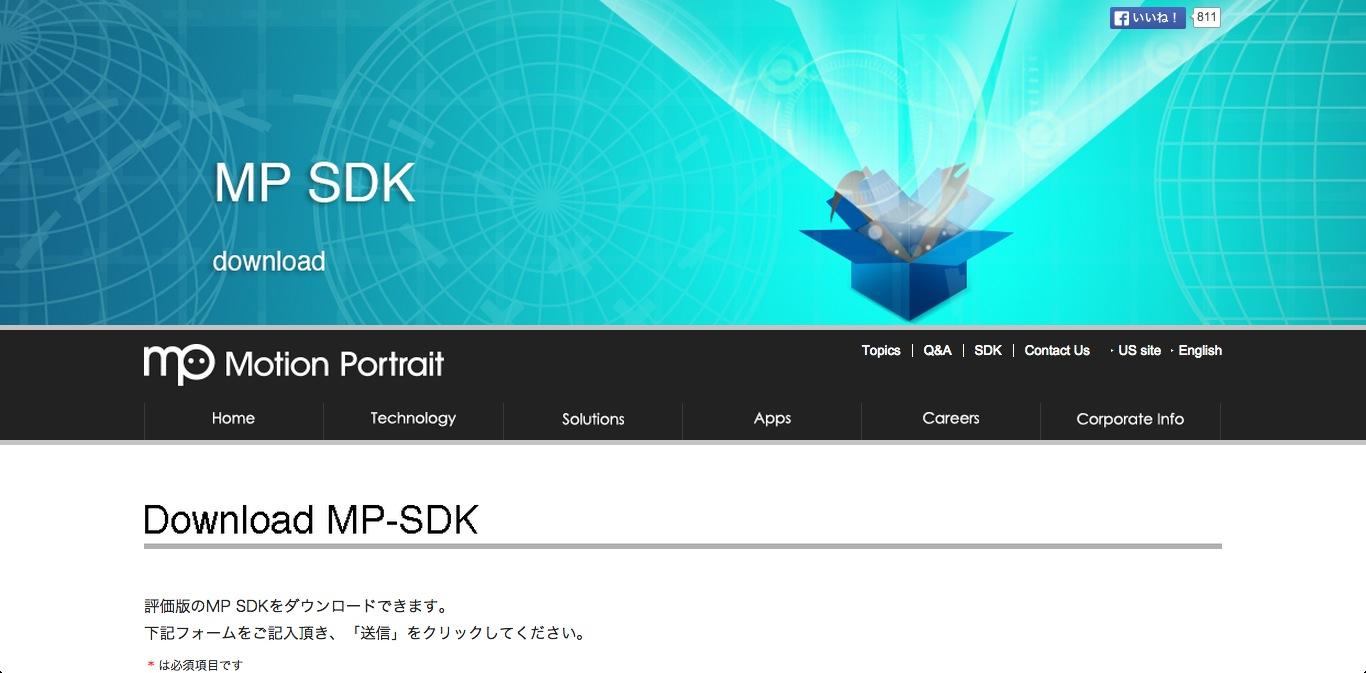 モーションポートレート、技術評価用のソフトウェア開発環境「モーションポートレートSDK評価版」を提供開始