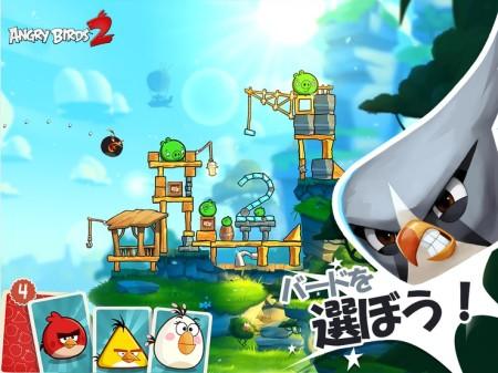 「Angry Birds」シリーズ最新作「Angry Birds 2」が5000万ダウンロードを突破 約1ヶ月で2000万上乗せ