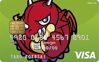 ポイントを「オーブ」や「超チャンス玉」と交換可能 VISA、「モンスターストライクVISAカード」の入会募集を開始