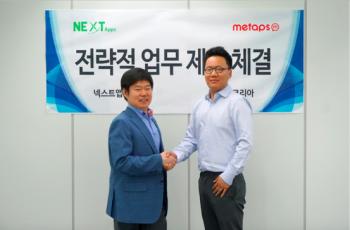 メタップスの韓国子会社、モバイル広告を手がけるNextappsと業務提携