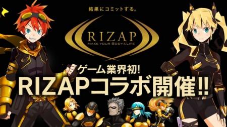 Xio、スマホ向けシミュレーションRPG「超銀河秘球 コズミックボール」にてRIZAPとコラボ