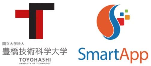 スマートアプリ、豊橋技術科学大学と産学共同研究を開始